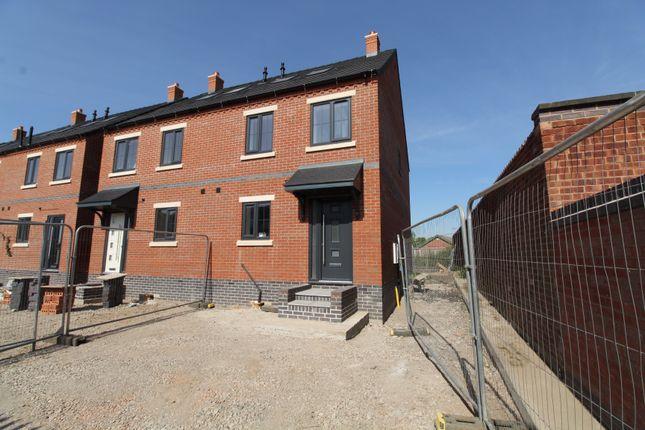 Thumbnail Semi-detached house for sale in Bridge Street, Long Eaton, Nottingham