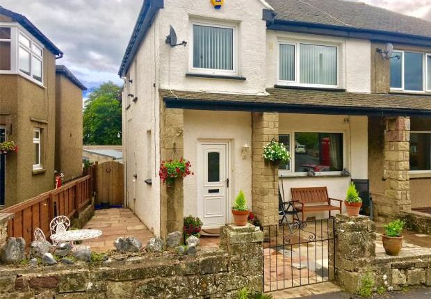 Thumbnail Semi-detached house for sale in Pembroke, Rowgate, Kirkby Stephen, Cumbria