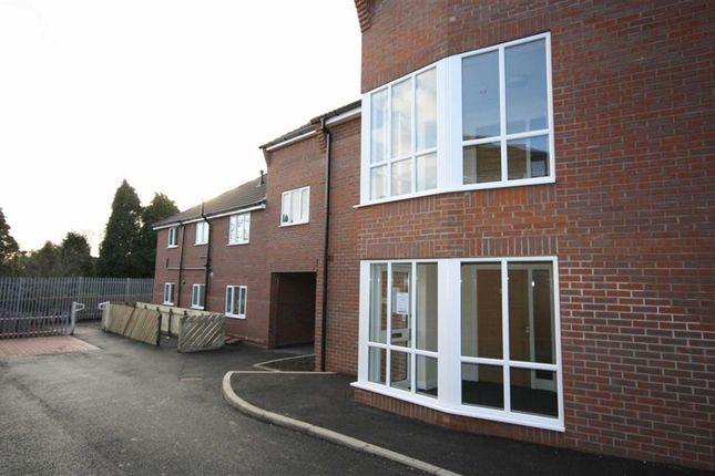 Thumbnail Flat to rent in Birkdale Close, Kirk Ella