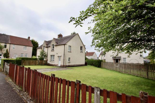 Thumbnail Semi-detached house for sale in Mavisbank Street, Airdrie