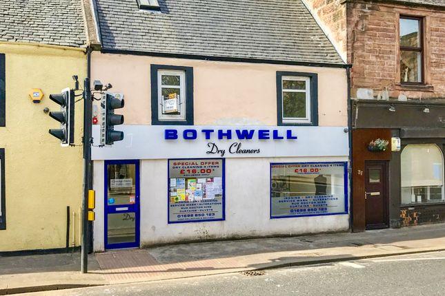 Thumbnail Maisonette for sale in Main Street, Bothwell