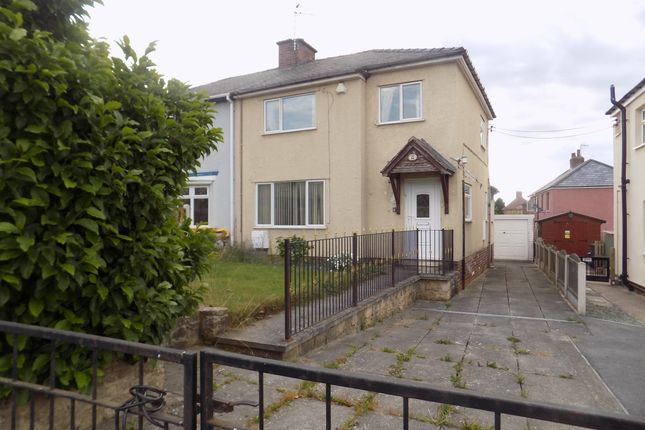 Thumbnail Semi-detached house to rent in Winney Hill, Harthill