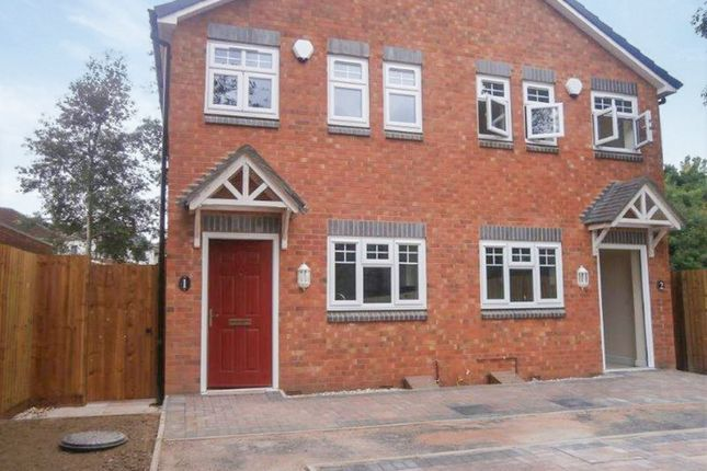 Thumbnail Semi-detached house for sale in Ramila Close, Smethwick