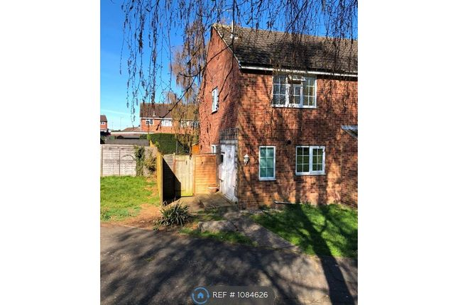 2 bed end terrace house to rent in Third Avenue, Grantham NG31