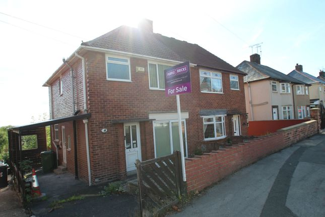Thumbnail Semi-detached house for sale in Handley Road, Chesterfield