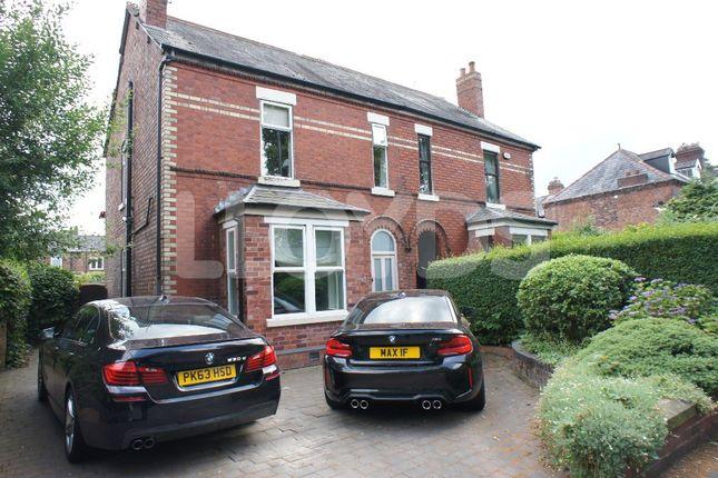 Thumbnail Semi-detached house to rent in Fairfield Road, Stockton Heath, Warrington