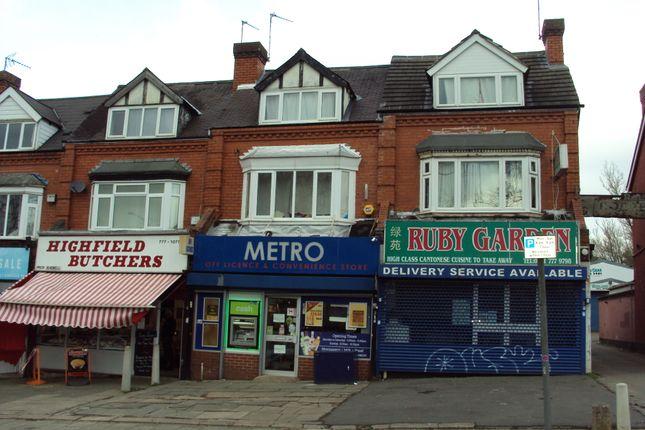 2 bed flat to rent in Highfield Road, Birmingham B28