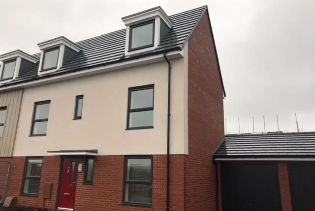 Thumbnail Property to rent in Razorbill Way, Walsall