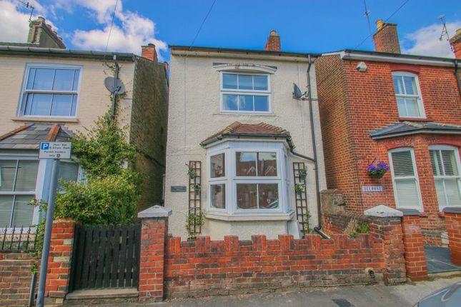 Thumbnail Property to rent in Markenfield Road, Guildford