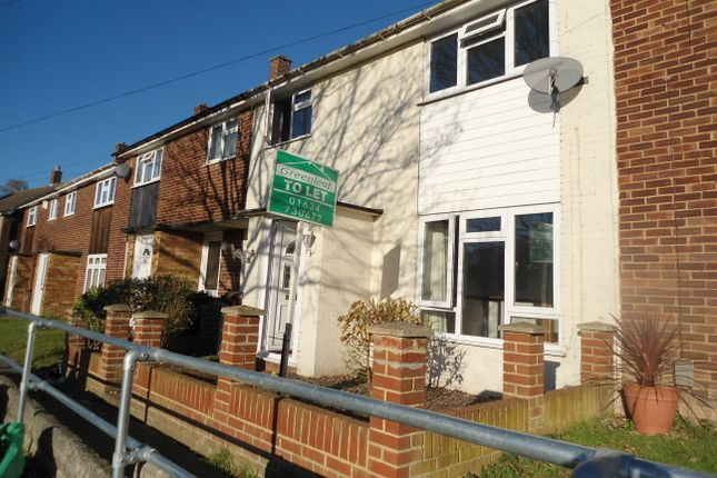 Thumbnail Terraced house to rent in Poplar Road, Strood
