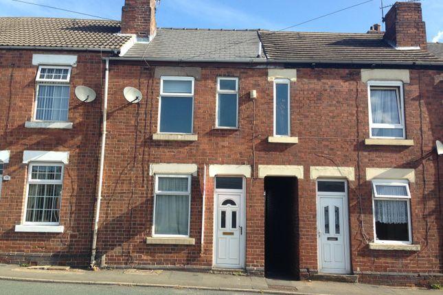 Thumbnail Terraced house to rent in Kilnhurst Road, Rawmarsh, Rotherham