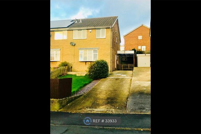 Thumbnail Semi-detached house to rent in Harthill Rise, Leeds