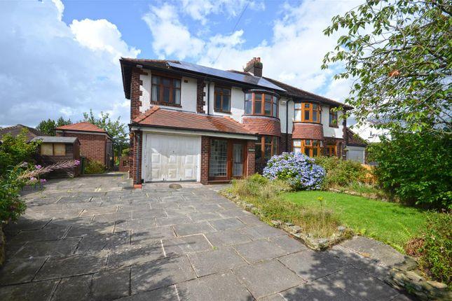 Thumbnail Semi-detached house for sale in Gorsey Lane, Ashton-Under-Lyne