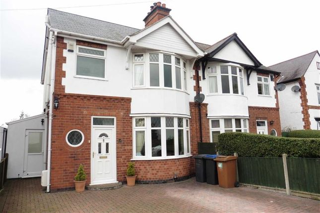 3 bed semi-detached house for sale in Ashby Road, Hinckley