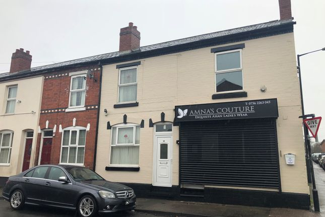 Thumbnail Flat to rent in Lewis Street, Walsall, West Midlands
