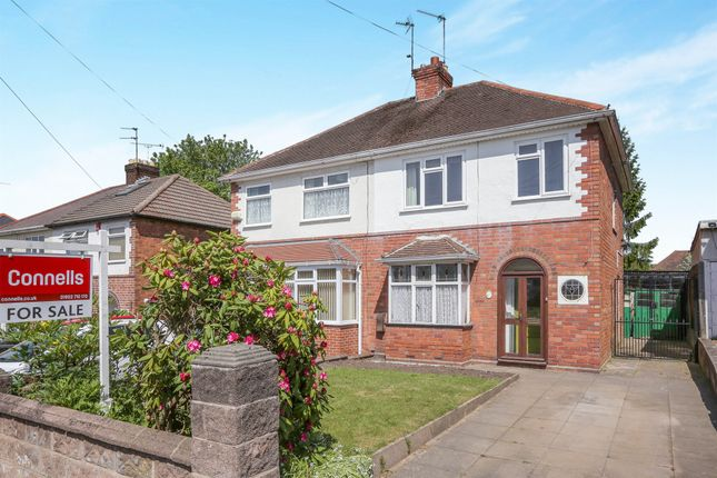 Thumbnail Semi-detached house for sale in Hollybush Lane, Penn, Wolverhampton