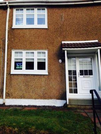 Thumbnail Terraced house to rent in Tweed St, Shawhead, Coatbridge