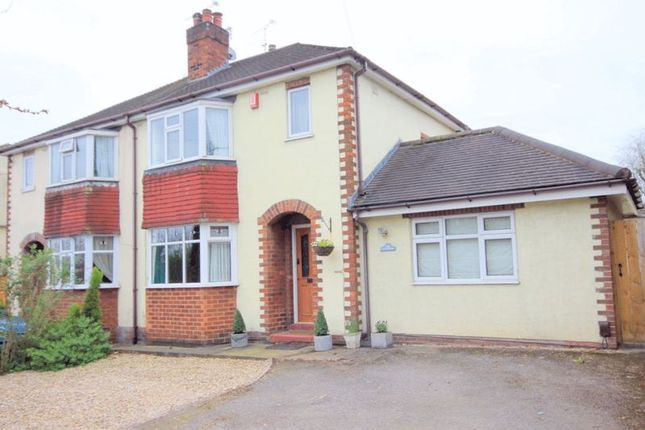 Thumbnail Semi-detached house for sale in The Fillybrooks, Stone