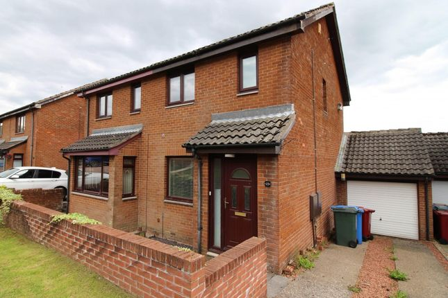 Thumbnail End terrace house to rent in Kilbean Drive, Falkirk