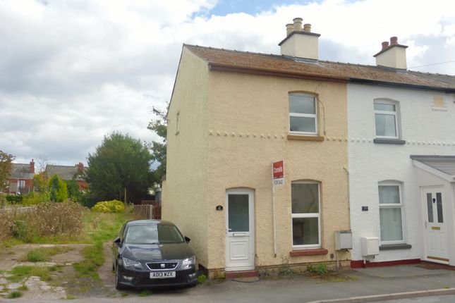 Thumbnail End terrace house for sale in Westfield Street, Hereford