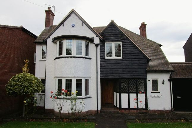 Thumbnail Detached house to rent in Charlemont Road, Walsall