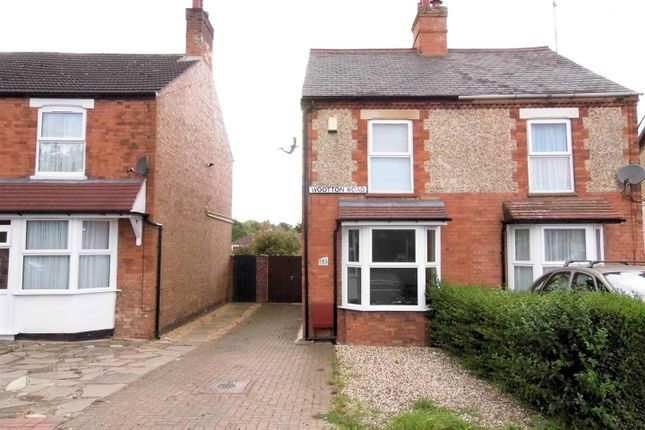Thumbnail Semi-detached house for sale in Wootton Road, Gaywood, Kings Lynn