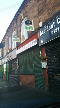 Thumbnail Retail premises to let in Witton Road, Aston