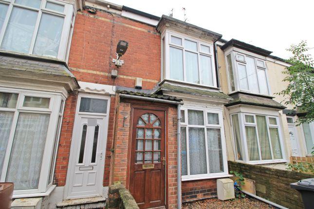 Cranbourne Avenue, Fenchurch Street, Hull HU5