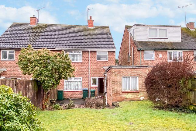 Rear Elevation of Clark Street, Bell Green, Coventry CV6