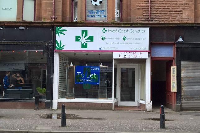 Thumbnail Retail premises to let in 51 Titchfield Street, Kilmarnock