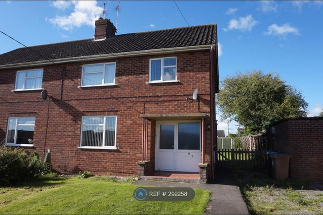 Thumbnail Semi-detached house to rent in Roxholme Road, Leasingham