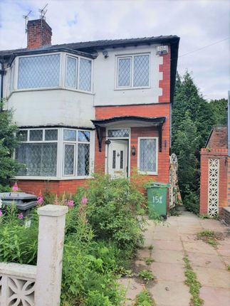 Thumbnail Terraced house to rent in Albert Avenue, Prestwich, Manchester