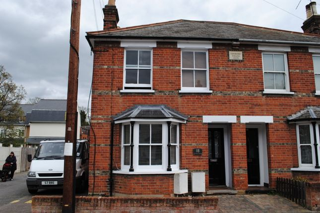 Thumbnail Commercial property to let in Gresham Road, Brentwood