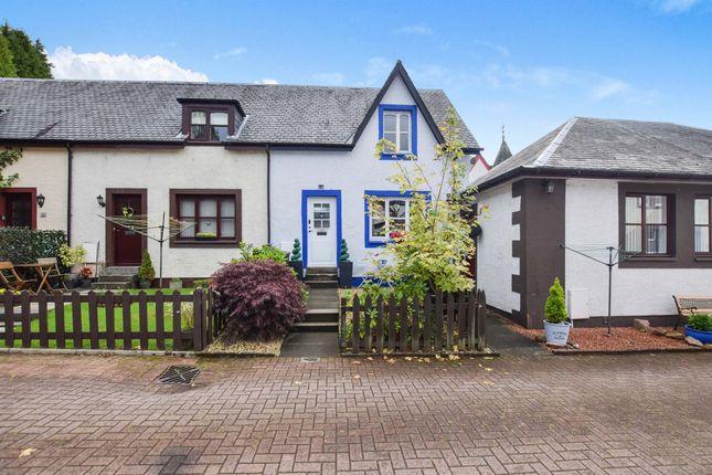 2 bed terraced house for sale in Lochard Road, Aberfoyle, Stirling FK8
