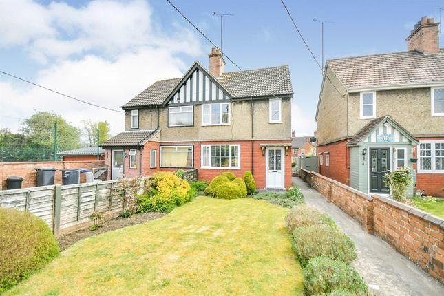 Thumbnail Semi-detached house for sale in Ricardo Road, Chippenham