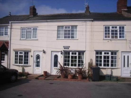 Thumbnail Terraced house to rent in Walsall Road, Summerhill, Lichfield