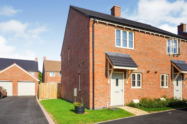 Thumbnail Semi-detached house for sale in Manse Drive, Leicester