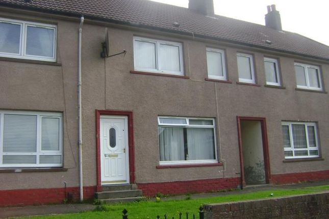 Thumbnail Terraced house to rent in Primrose Avenue, Larkhall