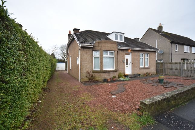 Thumbnail Detached bungalow for sale in 15 Holm Street, Carluke
