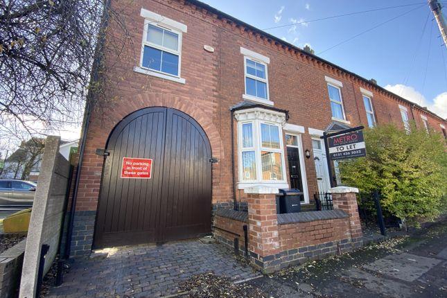 Thumbnail End terrace house to rent in Vivian Road, Birmingham, Birmingham