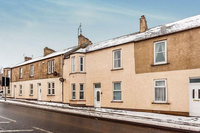 Thumbnail Flat for sale in Hunterfield Terrace, Gorebridge