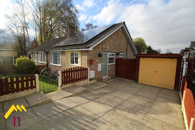 Semi-detached bungalow for sale in Bowness Drive, Askern, Doncaster