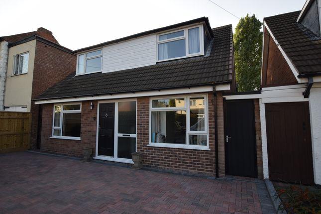 Thumbnail Bungalow for sale in 2A Beech Road, Erdington, Birmingham