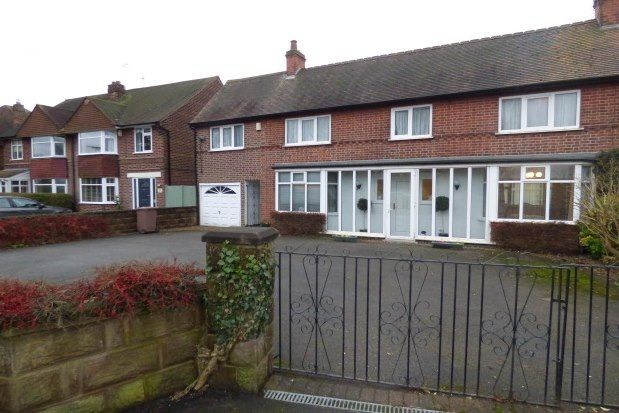 Thumbnail Detached house to rent in Draycott Road, Derby