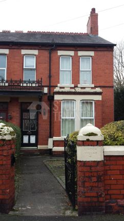 Thumbnail Shared accommodation to rent in Gerald Street, Wrexham