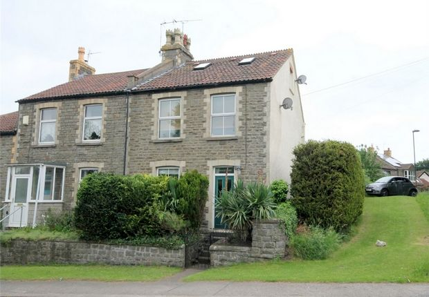 Thumbnail Cottage for sale in 1 Railway View, Hambrook, Bristol
