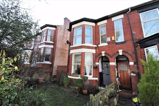 2 bed end terrace house for sale in Grenville Street, Edgeley, Stockport SK3