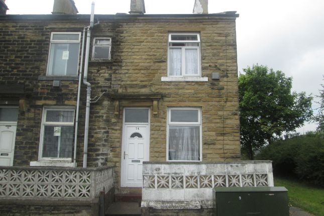 Thumbnail Terraced house to rent in Rook Lane, Bradford