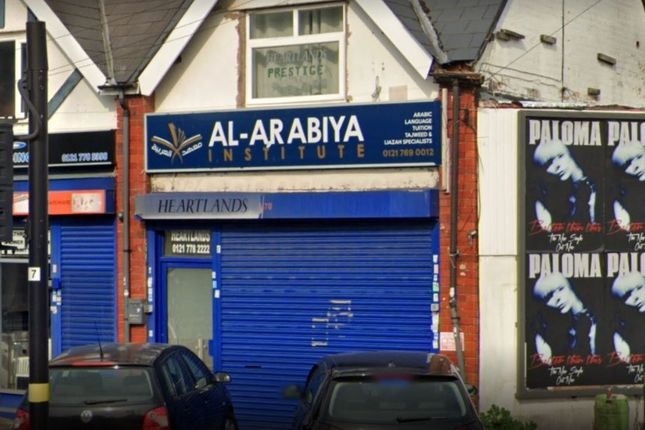 Office to let in Stratford Road, Sparkhill