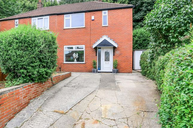 Thumbnail Semi-detached house for sale in King Alfreds Drive, Meanwood, Leeds